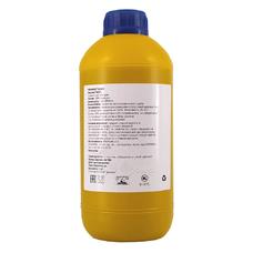 "Химозин жидкий ""Ренмакс 600L"", 1 литр"