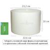 Форма для сыра Манчего на 3,2 кг с вкладышем