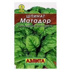 Семена Шпинат Матадор