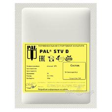 Термофильная закваска Standa STV D 2U (на 100 литров молока)